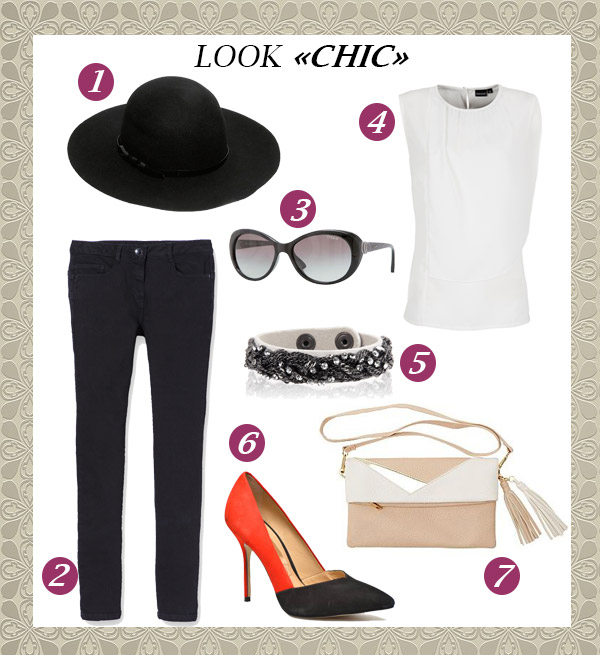 look-chic